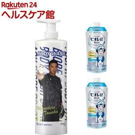 ビオレuボディウォッシュ用スマートホルダー 田中選手モデル 3+詰替え2個(1セット)【ビオレU(ビオレユー)】