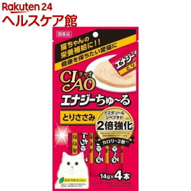 チャオ エナジーちゅ〜る とりささみ(14g*4本入)【チャオシリーズ(CIAO)】