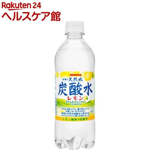 伊賀の天然水炭酸水 レモン(500mL*24本入)【サンガリア 天然水炭酸水】