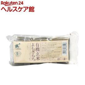 ビオ・マルシェ 有機玄米よもぎもち(300g)