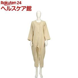 ソフトケア ねまき 両開きファスナー 厚手 黄 S(1枚入)【ソフトケア(介護用品)】