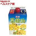 平田 純正菜種油 一番搾り 紙パック(600g)【spts4】【平田産業】