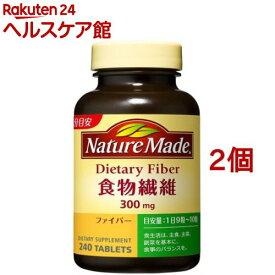 ネイチャーメイド ダイエタリーファイバー(240粒入*2コセット)【ネイチャーメイド(Nature Made)】