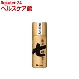 ハウス 国産七味唐がらし(15g)【ハウス】