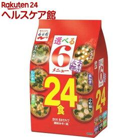 永谷園 みそ汁太郎(24食入)[味噌汁]