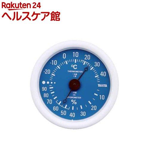 タニタ 温湿度計 TT515 ブルー(1コ入)【タニタ(TANITA)】