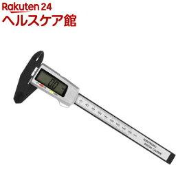 E-Value デジタルノギス 150mm カーボンファイバー製 EDV-150(1コ入)【E-Value】