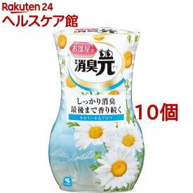 お部屋の消臭元 カモミール&アロマ(400ml*10個セット)【消臭元】