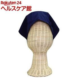 カーブが綺麗に出る三角巾 大人用 紺(1枚入)