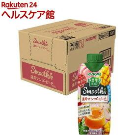 カゴメ 野菜生活100 Smoothie 濃厚マンゴーピーチMix(330ml*12本入)【spts1】【野菜生活】