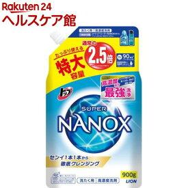 トップ スーパーナノックス 高濃度 洗濯洗剤 液体 詰め替え 特大(900g)【スーパーナノックス(NANOX)】