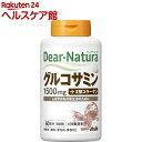 ディアナチュラ グルコサミン ウィズ II型コラーゲン(360粒)【Dear-Natura(ディアナチュラ)】
