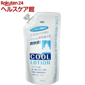 SOC クールローション 詰替え(450mL)【SOC】