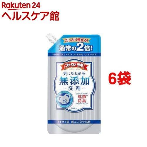 ファーファラボ 無添加 超コンパクト液体洗剤 詰替(800mL*6コセット)【ファーファラボ】