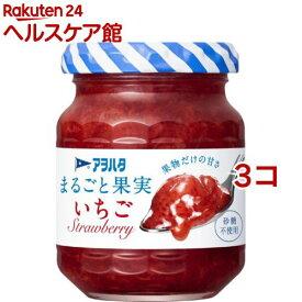 アヲハタ まるごと果実 いちご(125g*3コセット)【more20】【アヲハタ】