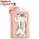小町和紙(こまちがみ) ごろ猫(48枚入*2パック)【小町和紙(こまちがみ)】