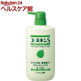 ユースキンS ボディシャンプー(500ml)【ユースキンS】