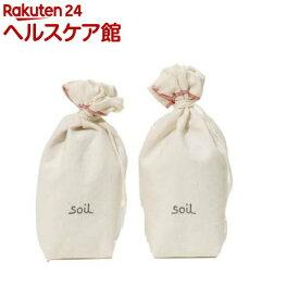 ソイル ドライングサック L253(1セット)【ソイル(soil)】