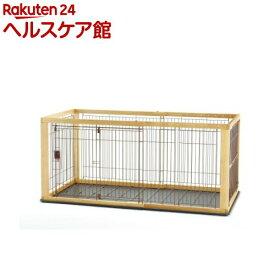 リッチェル 木製スライドペットサークル ワイド ナチュラル(1台)