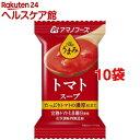 アマノフーズ Theうまみ トマトスープ(12.5g*10袋セット)【アマノフーズ】