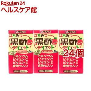 タマノイ はちみつ黒酢ダイエット(125ml*3コ入*8コセット)【はちみつ黒酢】