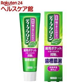 ディープクリーン 薬用ハミガキ(100g)【ディープクリーン】