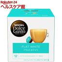 ネスカフェ ドルチェグスト 専用カプセル フラットホワイト(16杯分)【ネスカフェ ドルチェグスト】