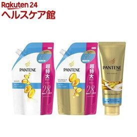パンテーン モイストスムースケア 超特大サイズ詰替ペアセット+トリートメント(1セット)【PANTENE(パンテーン)】