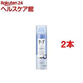 ヘアスプレーケープ スーパーハード 無香料 小(50g*2コセット)【more20】【ヘアスプレーケープ】
