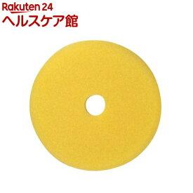 リョービ マジック式スポンジバフハード 6613955 180mm(1個)【リョービ(RYOBI)】