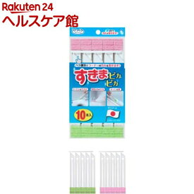 びっくりフレッシュ すきまピカピカ(10本入)【more30】【びっくりフレッシュ】