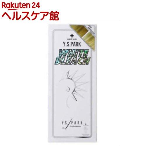 YSパーク ホワイトブリーチ(1セット)【Y.S.パーク(Y.S.PARK)】