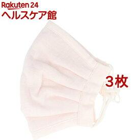 ふわふわマスク 今治産タオル 超敏感肌用 ゆったり大きめ ライトピンク(3枚セット)