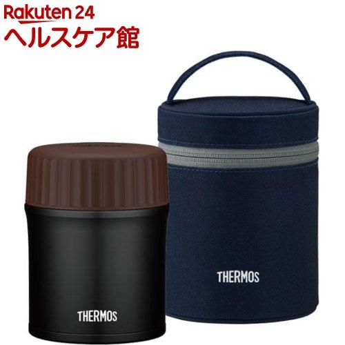 サーモス スープジャーポーチセット JBI-383 MTBK+REB-002 NVY(1セット)【サーモス(THERMOS)】【送料無料】