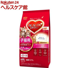 ビューティープロ キャット 子猫用 12ヵ月頃まで(600g)【more30】【ビューティープロ】[キャットフード]