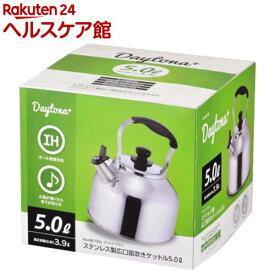 デイトナプラス ステンレス製広口笛吹きケットル 5.0L HB-7353(1コ入)【パール金属】