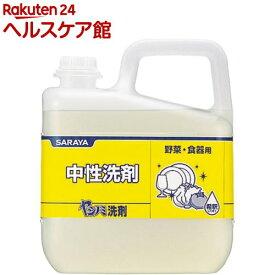ヤシノミ洗剤 業務用(5kg)【ヤシノミ洗剤】