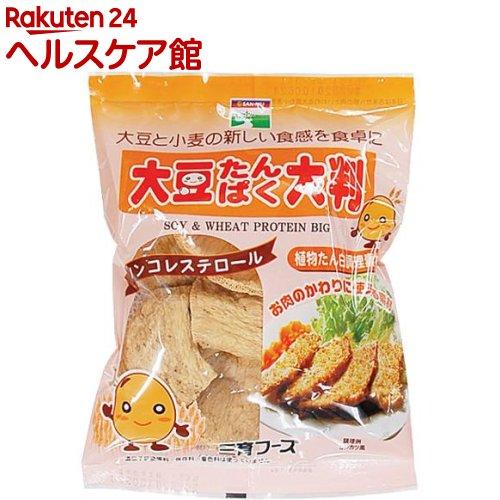 三育フーズ 大豆たんぱく 大判(70g)