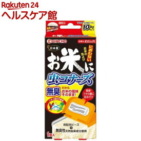KINCHO お米に虫コナーズ におわない米びつ用防虫剤 15kgタイプ 無臭(1コ入)【虫コナーズ】