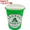 アラタキ マヌカハニー(250g)【アラタキ】