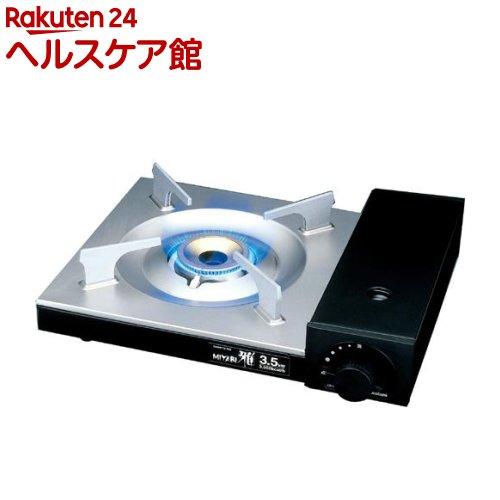 イワタニ カセットフー 雅 MIYABI CB-WA-35(1台)【イワタニ】