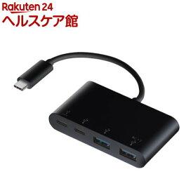 エレコム USBハブ 3.1 PD対応 typeCコネクタ 4ポート バスパワー U3HC-A423P5BK(1個入)【エレコム(ELECOM)】