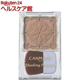キャンメイク(CANMAKE) シェーディングパウダー 05 ムーングレージュ(5g)【キャンメイク(CANMAKE)】