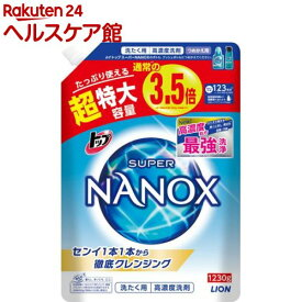 トップ スーパーナノックス 高濃度 洗濯洗剤 液体 詰め替え 超特大(1230g)【スーパーナノックス(NANOX)】