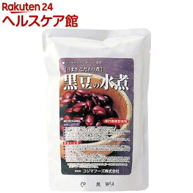 コジマフーズ 黒豆の水煮(230g)