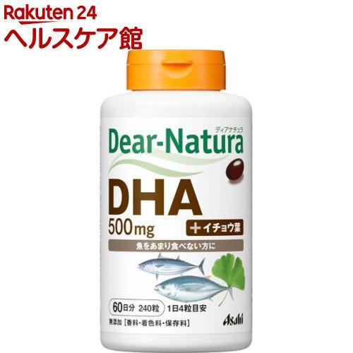 ディアナチュラ DHA ウィズ イチョウ葉(240粒)【1_k】【Dear-Natura(ディアナチュラ)】