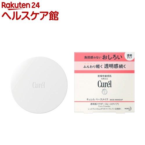 キュレル 透明感パウダー(4g)【キュレル】【送料無料】