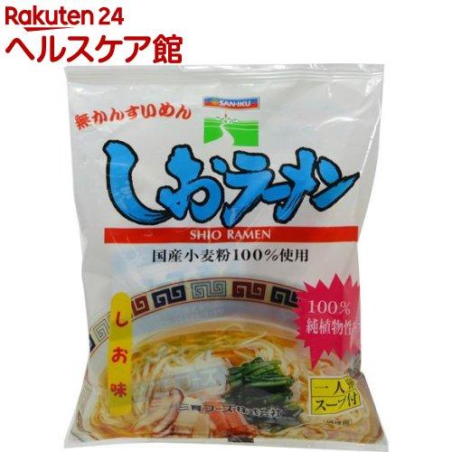 三育 国産小麦粉100% しおラーメン(99g)【三育フーズ】