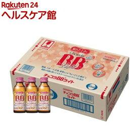 チョコラBBライト(100ml*50本入)【チョコラBB】