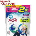 アリエール 洗濯洗剤 ジェルボール3D プラチナスポーツ 詰め替え 超特大(26コ入)【spts5】【アリエール】